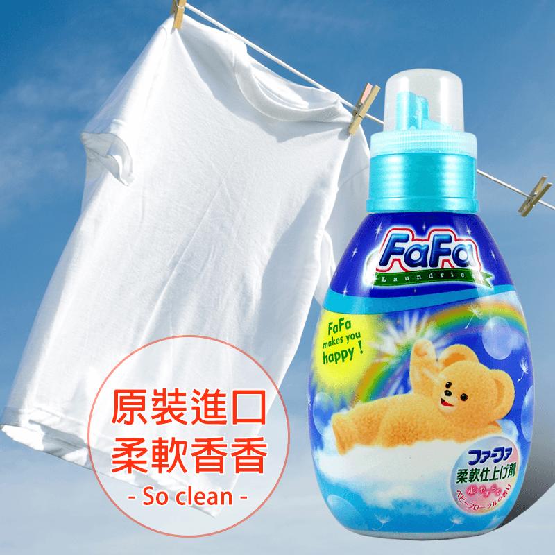 日本fafa熊熊寶貝衣物柔軟精,今日結帳再打85折