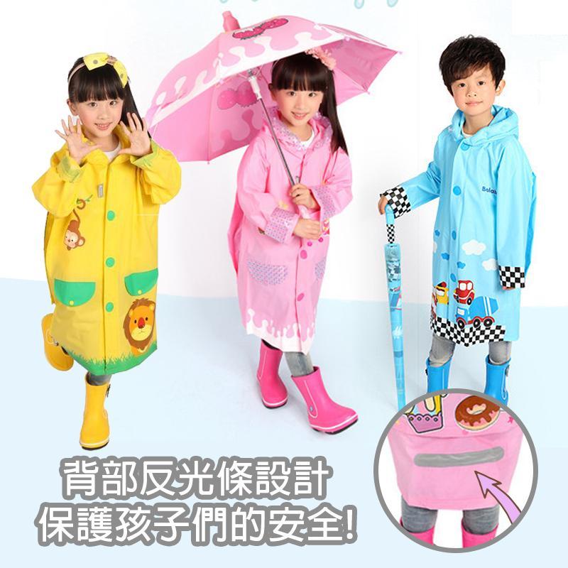 兒童帶書包位反光條雨衣,今日結帳再打85折