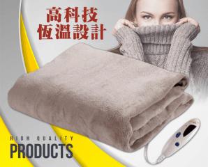 安全智慧型輕柔電熱毯,限時3.4折,今日結帳再享加碼折扣