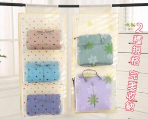 實用輕巧包包收納掛袋,限時4.0折,今日結帳再享加碼折扣