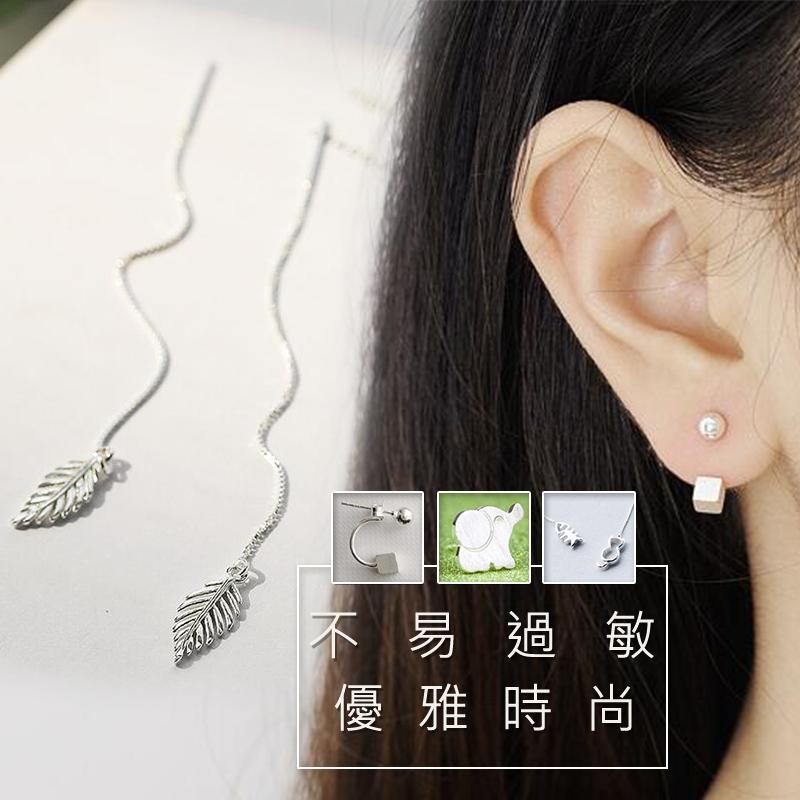 Kimiko 925純銀針耳環,今日結帳再打85折