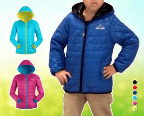 兒童超輕保暖羽絨棉外套,限時4.1折,今日結帳再享加碼折扣