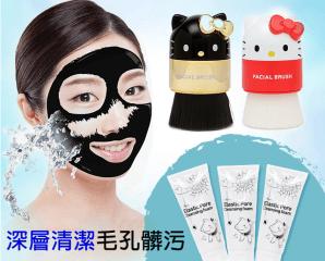 Hello Kitty洗臉/沐浴刷,限時7.9折,今日結帳再享加碼折扣
