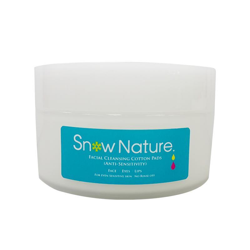 Snow Nature卸驚豔深層潔顏卸妝棉,今日結帳再打85折