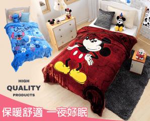 超保暖迪士尼法蘭絨毯,限時5.8折,今日結帳再享加碼折扣