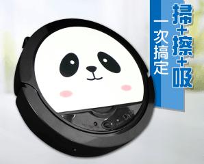 迷你熊貓智慧掃地機器人,限時6.6折,今日結帳再享加碼折扣