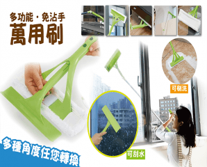 日本熱銷伸縮折疊清潔刷,限時2.7折,今日結帳再享加碼折扣