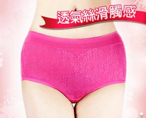 輕柔莫代爾中高腰內褲,限時2.1折