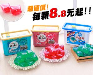 日本P&G全新洗衣凝膠球,限時5.5折,今日結帳再享加碼折扣