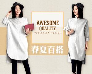 韓版寬鬆棉麻休閒襯衫,今日結帳再打88折
