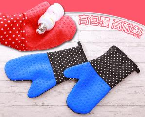 可磁吸硅膠純棉隔熱手套,限時5.7折,今日結帳再享加碼折扣