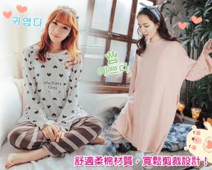 甜美韓風舒適睡衣套組,限時3.1折,今日結帳再享加碼折扣