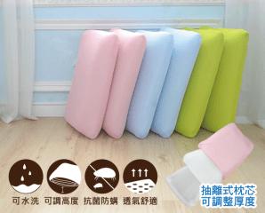 舒福家居涼感3D可水洗舒壓透氣枕,今日結帳再打85折