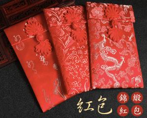 純手工中國風絲綢紅包袋,限時1.6折,今日結帳再享加碼折扣