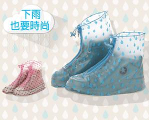 日系時尚防滑防雨鞋套,限時1.0折,今日結帳再享加碼折扣