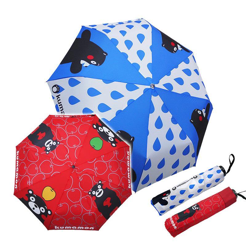 日本熊本熊防風晴雨折傘,今日結帳再打85折