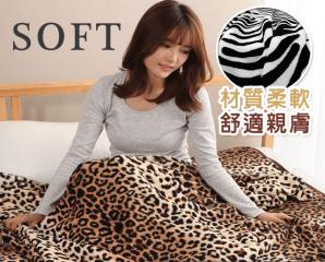 時尚動物印花四季空調毯,限時6.0折,請把握機會搶購!