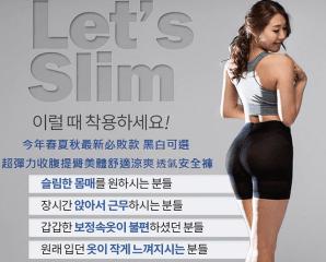 韓國涼爽機能型安全褲,限時2.0折,今日結帳再享加碼折扣