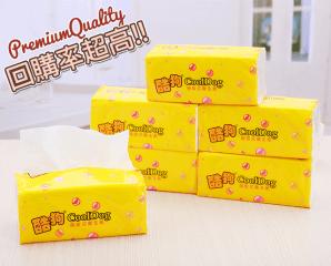 抽取式衛生紙超值量販包,限時4.4折,今日結帳再享加碼折扣
