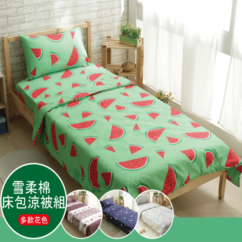 日本雪柔棉床包涼被組,今日結帳再打85折