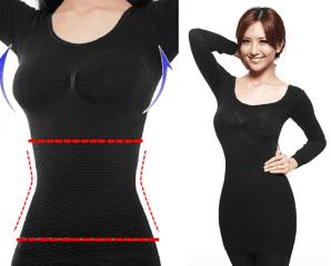 新3D魔術美型長版暖暖衣,限時3.2折,今日結帳再享加碼折扣