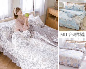 柔絲絨鋪棉床罩六件組,限時2.6折,請把握機會搶購!