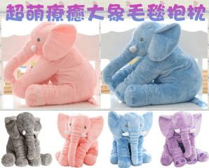 超萌系療癒大象毛毯抱枕,限時5.4折,今日結帳再享加碼折扣
