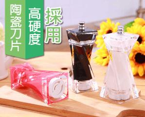 Diamond陶瓷刀片研磨罐,限時5.6折,今日結帳再享加碼折扣