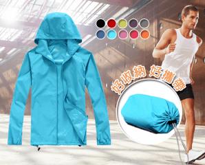 防風抗水遮陽輕量外套,限時2.5折,今日結帳再享加碼折扣