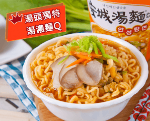 韓國【農心】安城湯杯麵,限時6.6折,今日結帳再享加碼折扣