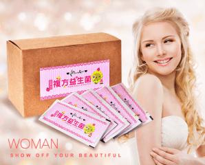 美麗女孩專用複方益生菌,限時2.7折,請把握機會搶購!