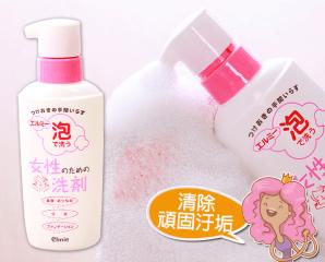 日本Elmie泡沫去血汙洗潔劑,限時6.0折,請把握機會搶購!