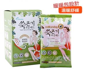 韓國有機棉舒緩暖宮護墊,限時4.8折,今日結帳再享加碼折扣
