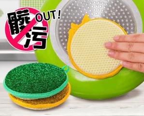 韓國圓形雙面洗碗海綿,限時1.3折,今日結帳再享加碼折扣