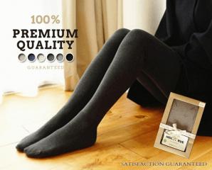 日本彈力顯瘦加厚保暖襪,限時4.7折,今日結帳再享加碼折扣
