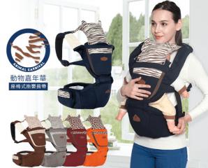 動物花紋座椅式抱嬰揹帶,限時3.9折,今日結帳再享加碼折扣