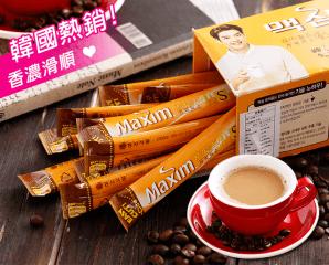 韓國MAXIM咖啡系列,限時6.9折,今日結帳再享加碼折扣