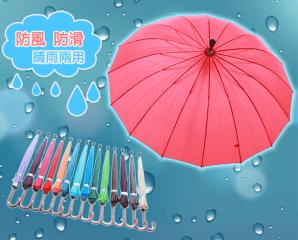 馬卡龍小無敵防風傘,限時5.5折,今日結帳再享加碼折扣