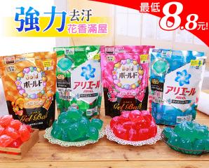 日本P&G洗衣膠球補充包,限時3.8折,今日結帳再享加碼折扣