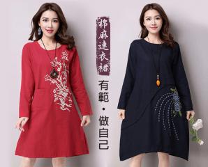 韓系民族風典雅印花洋裝,限時3.9折,今日結帳再享加碼折扣