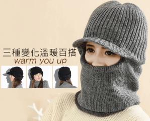 加厚法蘭絨多功能保暖帽,限時3.8折,今日結帳再享加碼折扣