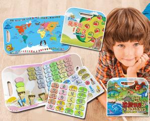 兒童手提包磁鐵書系列,限時3.8折,今日結帳再享加碼折扣