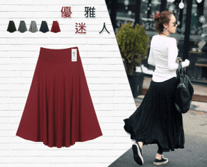 韓版莫代爾不規則長裙,限時4.0折,今日結帳再享加碼折扣