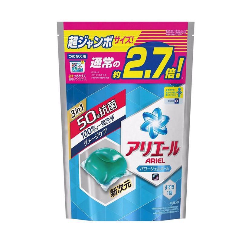 日本P&G寶僑香氛洗衣凝膠球,限時3.5折,請把握機會搶購!