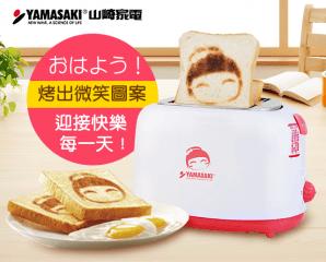 山崎YAMASAKI微笑HAPPY烤麵包機SK-3015,今日結帳再打85折
