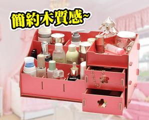 DIY化妝小物收納箱,限時2.2折,今日結帳再享加碼折扣