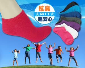 抗菌消臭兒童船型襪,限時6.0折,今日結帳再享加碼折扣