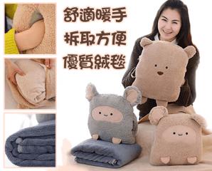 卡卡鼠暖手抱枕空調毯,限時4.8折,今日結帳再享加碼折扣