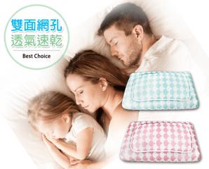 4D立體可調透氣子母枕,限時1.8折,今日結帳再享加碼折扣