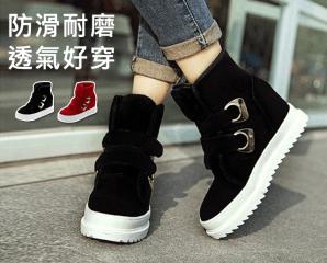 舒適時尚內增高短靴,限時3.0折,今日結帳再享加碼折扣
